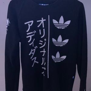 50% OFF Adidas Originals Sweatshirt